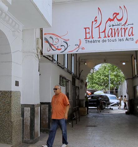 Tunisian-theater14