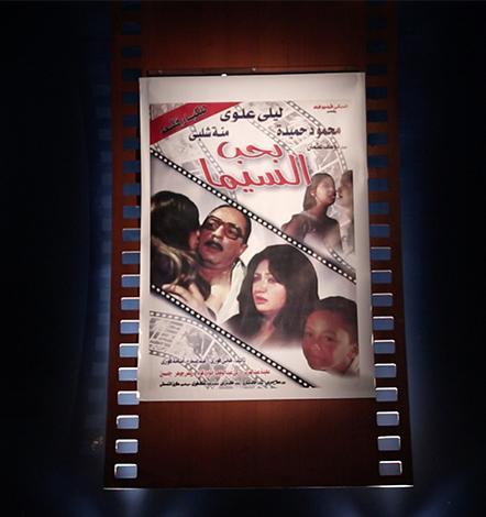 I-Love-Cinema-2