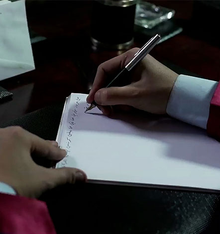 Mudhkarat Alfariq Alshadhilii_2