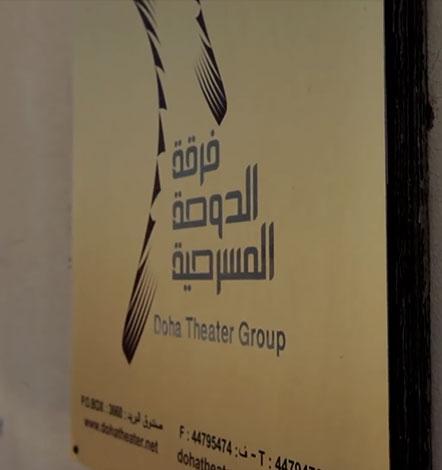 Qatari-Emirati-Theatre_15