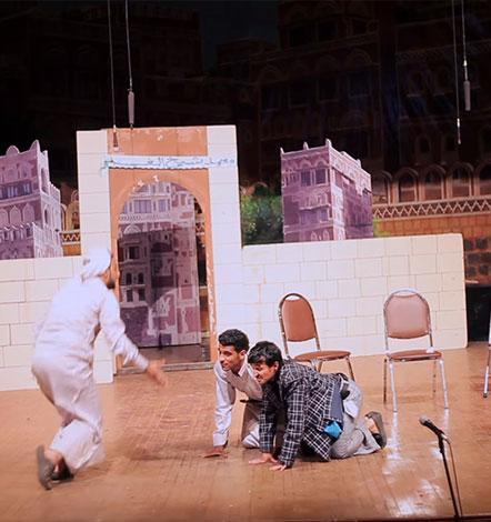 Yemeni-and-Bahraini-theater_30
