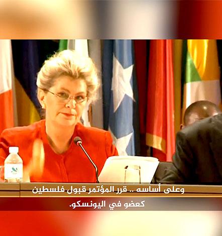 Arabs-and-UNESCO_13